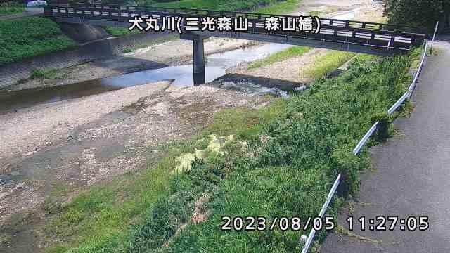 犬丸川(三光森山 森山橋)