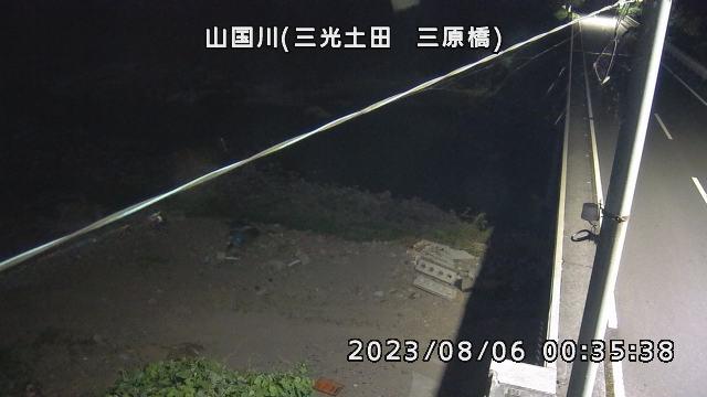 山国川(三原橋付近)