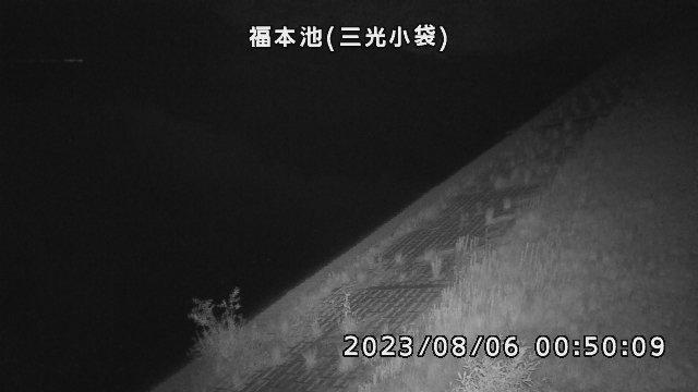 福本池(三光小袋)
