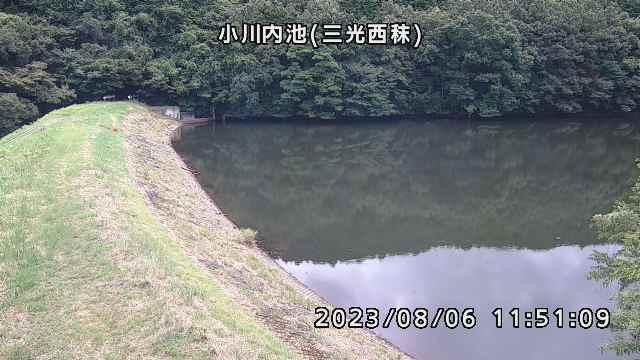 小川内池(三光西秣)
