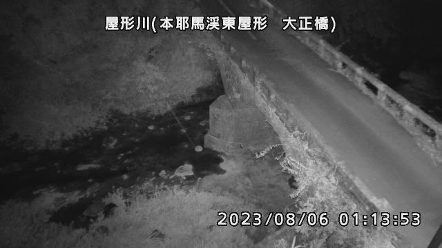 屋形川(本耶馬渓東屋形 大正橋)