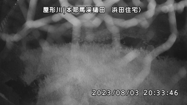 屋形川(浜田住宅付近)