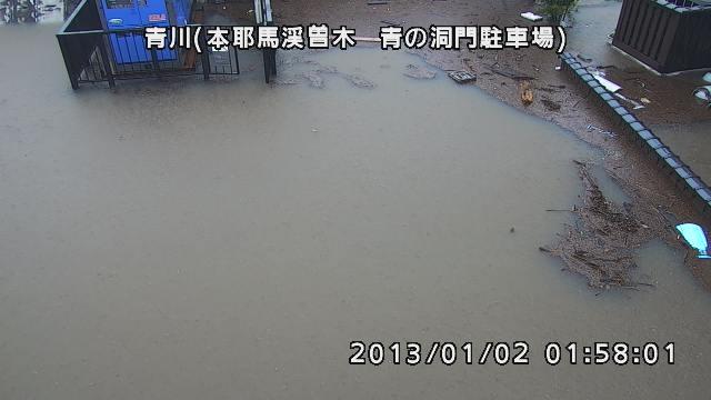 青川(青の洞門公共駐車場付近)