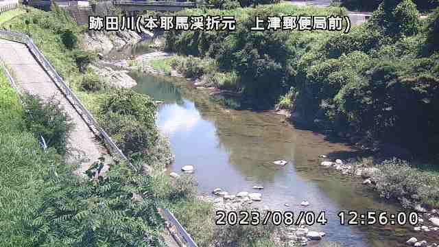 跡田川(本耶馬渓折元 上津郵便局前)