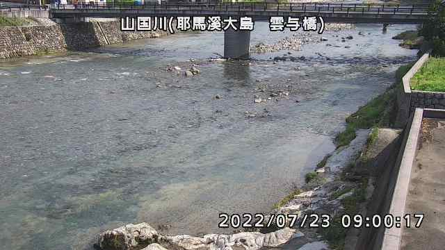 山国川(耶馬溪大島 雲与橋)