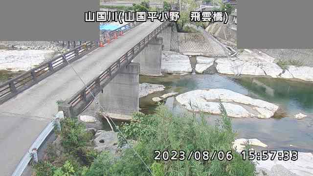 山国川(飛雲橋付近)
