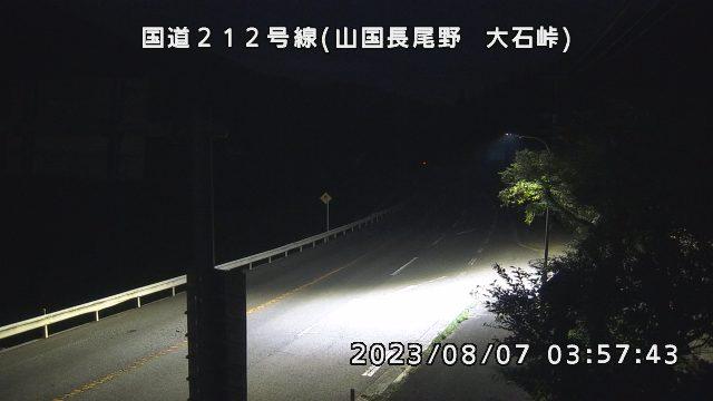 国道212号線(大石峠付近)